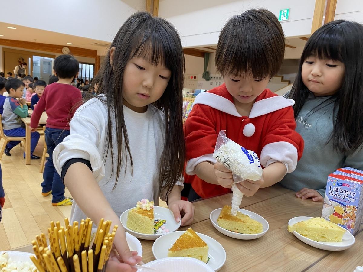 f:id:niji-nooka:20201224163959j:plain