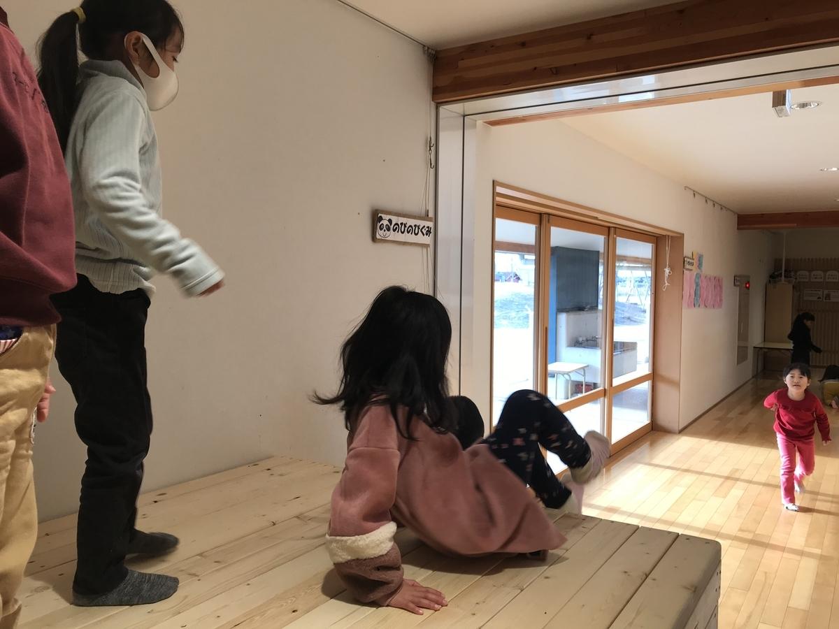 f:id:niji-nooka:20210108161347j:plain