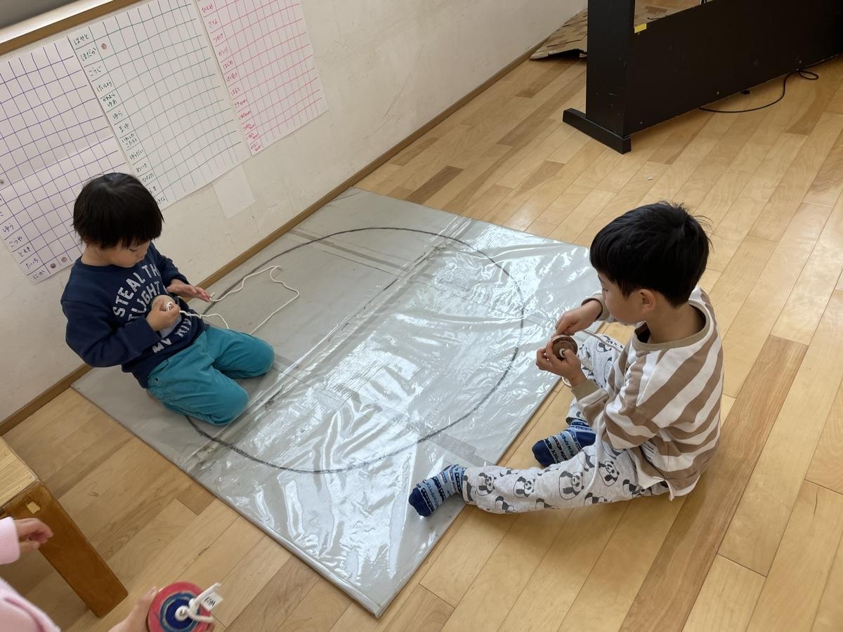 f:id:niji-nooka:20210113182640j:plain