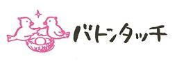 f:id:niji-nooka:20210124183357j:plain