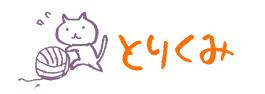 f:id:niji-nooka:20210127081121j:plain