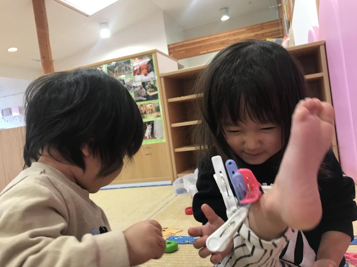 f:id:niji-nooka:20210205103747j:plain