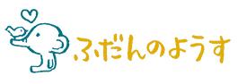 f:id:niji-nooka:20210205202511j:plain
