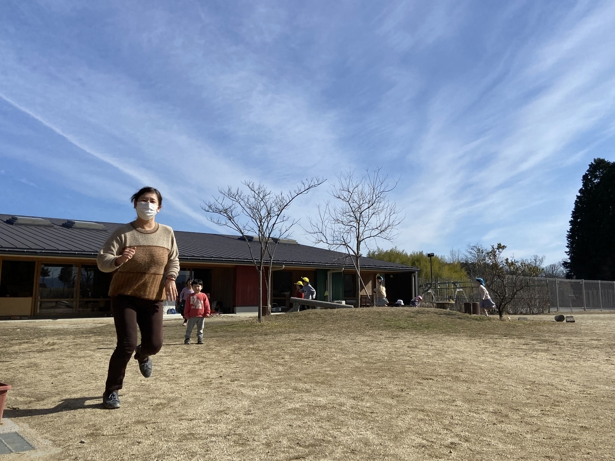 f:id:niji-nooka:20210210160801j:plain