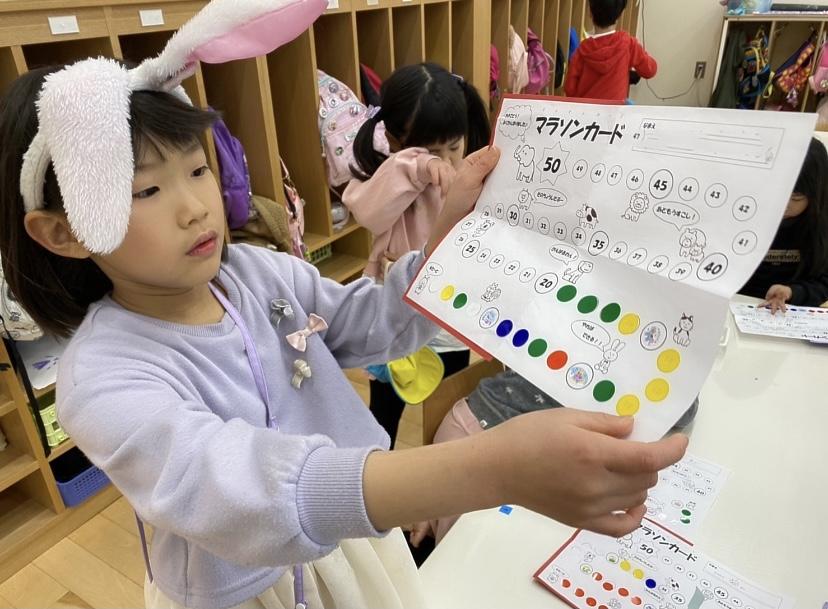 f:id:niji-nooka:20210210161036j:plain