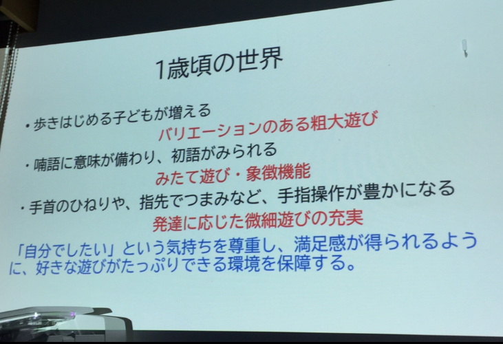 f:id:niji-nooka:20210222190312p:plain