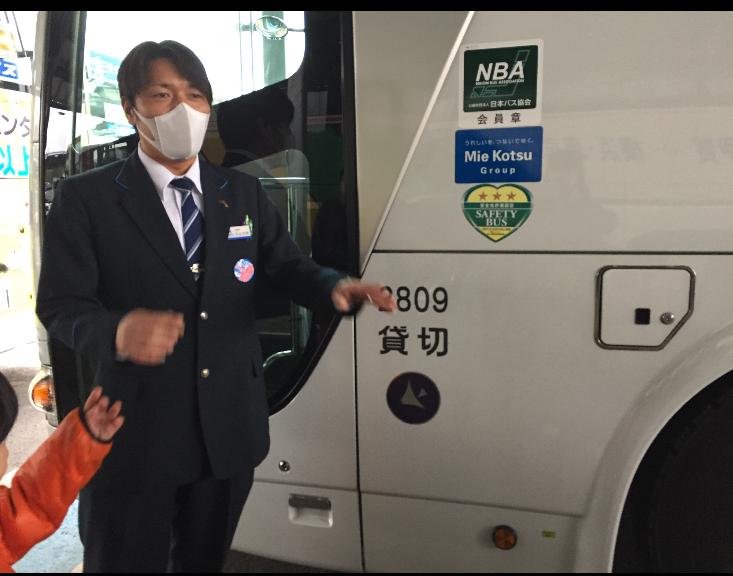f:id:niji-nooka:20210313183209p:plain