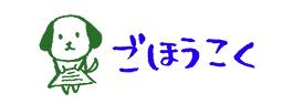 f:id:niji-nooka:20210324140702j:plain
