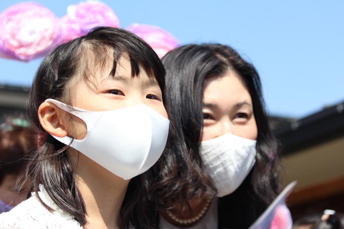 f:id:niji-nooka:20210329211837j:plain
