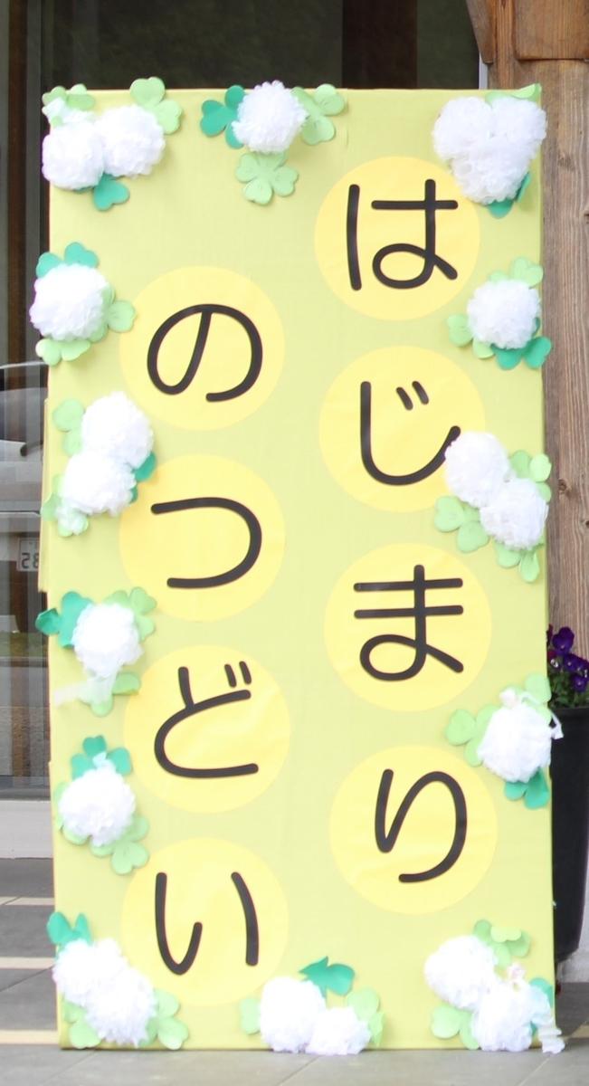 f:id:niji-nooka:20210405195205j:plain