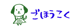 f:id:niji-nooka:20210430182002j:plain