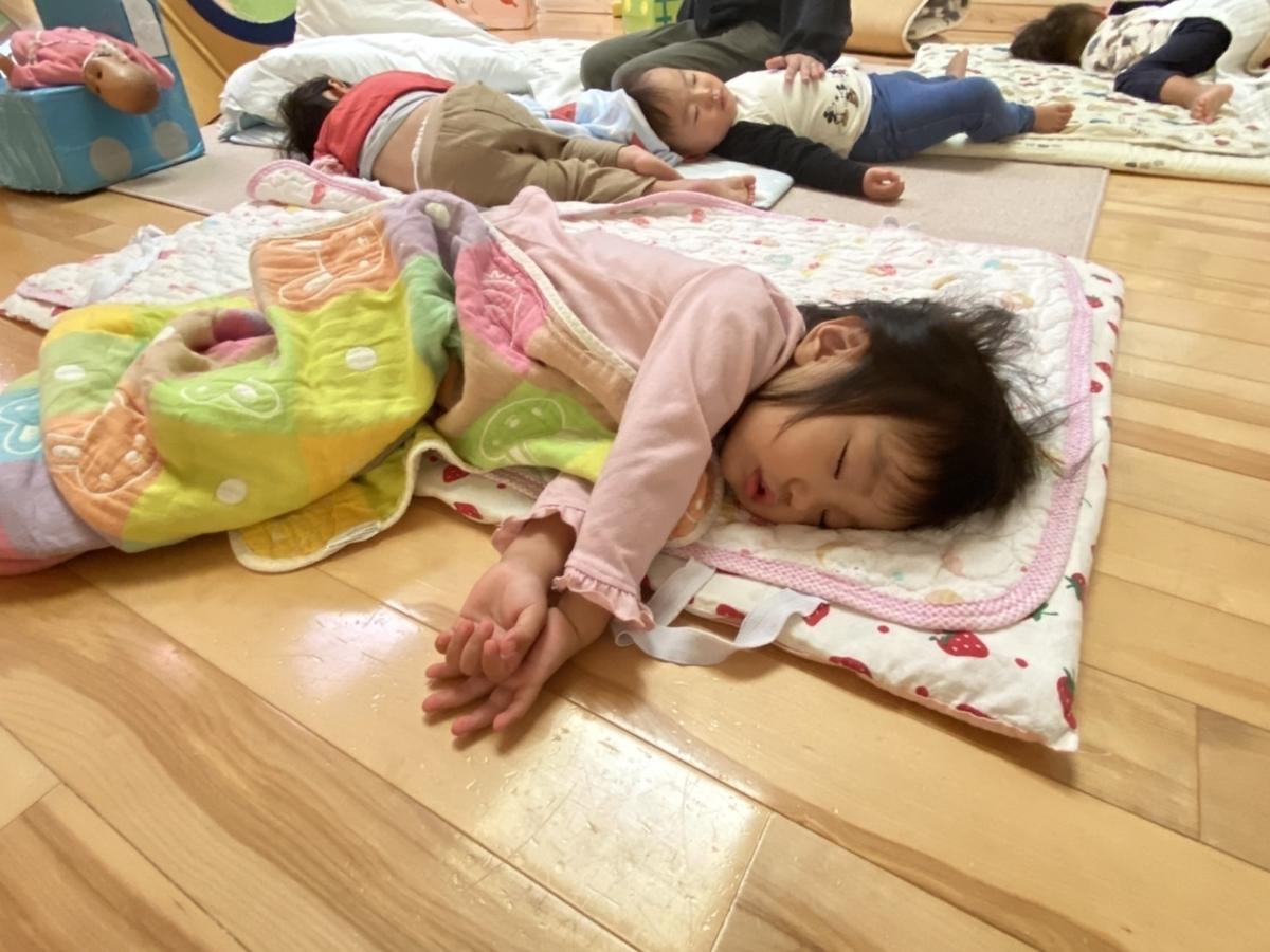 f:id:niji-nooka:20211021110156j:plain