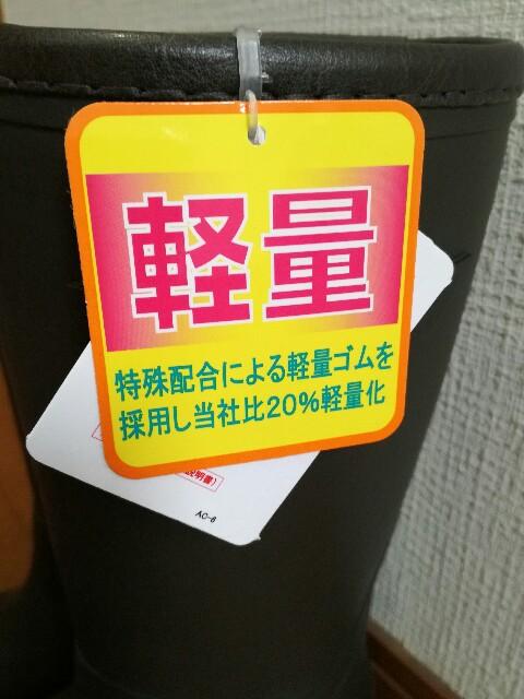 f:id:niji2001:20170213114426j:image