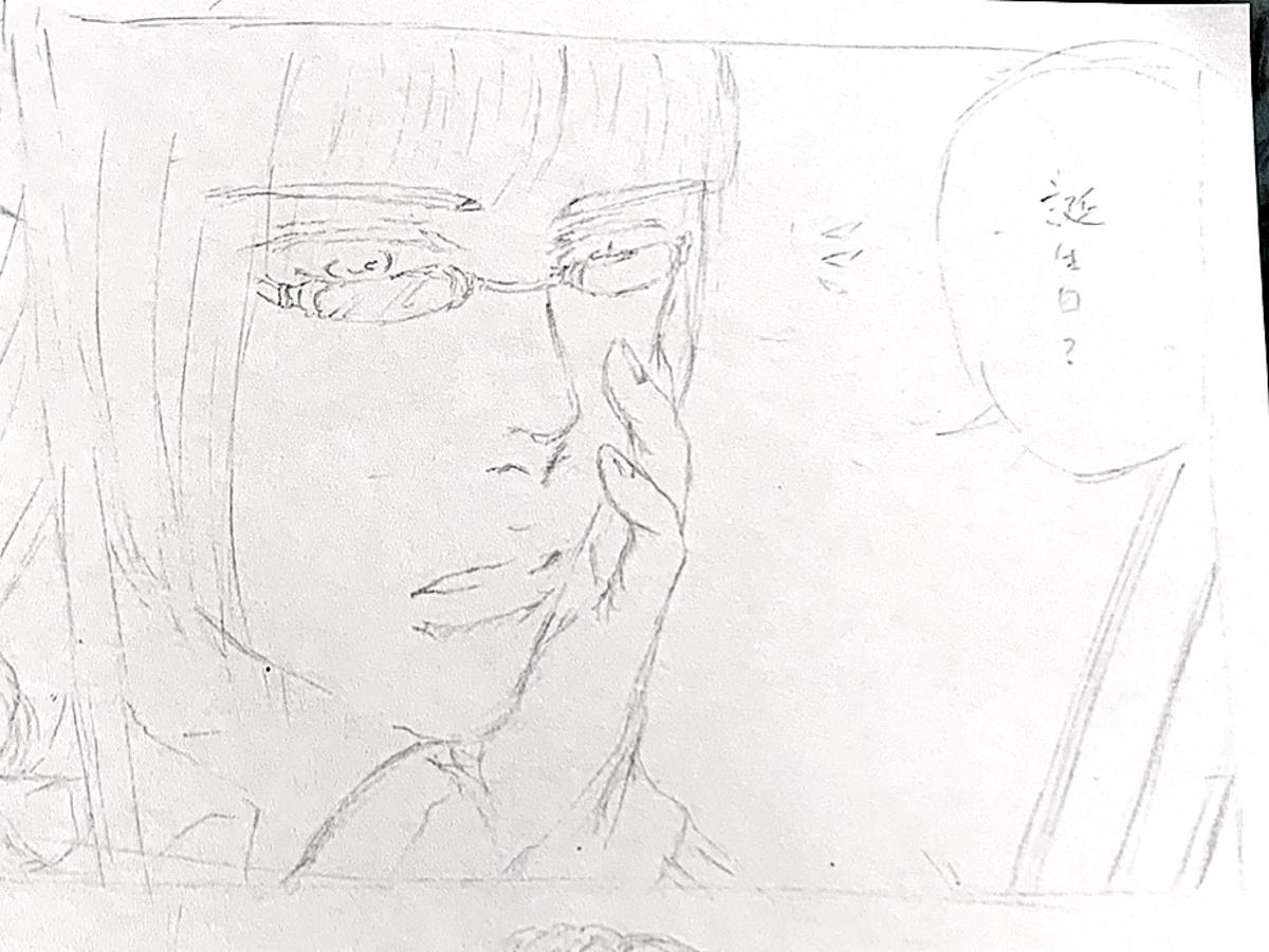 f:id:niji_j0j0:20200927121002j:plain