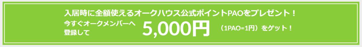 f:id:nijigen-tyudoku:20190613091058p:plain