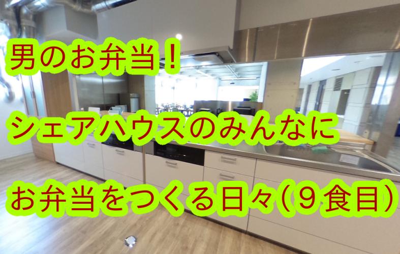 f:id:nijigen-tyudoku:20190614203721p:plain