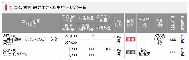 f:id:nijihaha:20160725205812p:plain