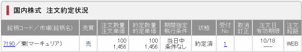 f:id:nijihaha:20161018223611p:plain