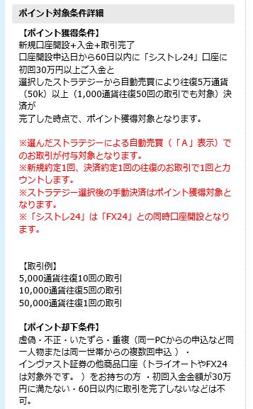 f:id:nijihaha:20161116001210p:plain