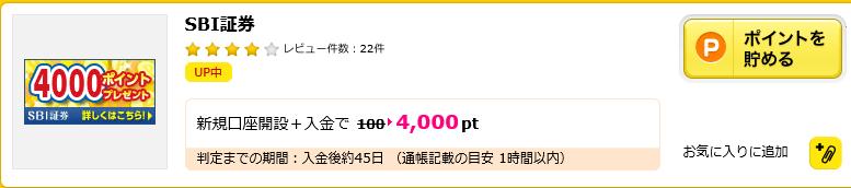 f:id:nijihaha:20161116230002p:plain
