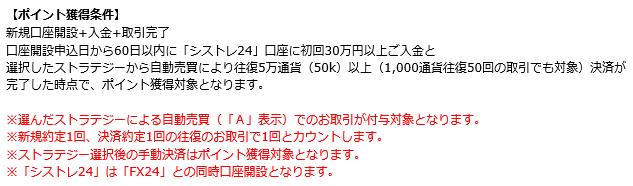 f:id:nijihaha:20161126222851p:plain