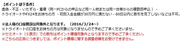 f:id:nijihaha:20161126223000p:plain