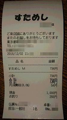 f:id:nijihaha:20161204221645j:plain