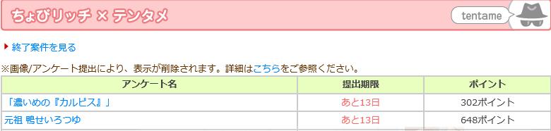 f:id:nijihaha:20161206231819p:plain