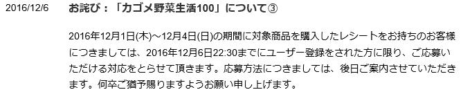 f:id:nijihaha:20161207001849p:plain