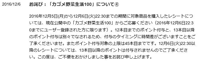 f:id:nijihaha:20161207001852p:plain
