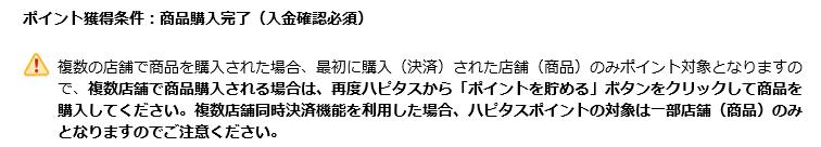 f:id:nijihaha:20161211233453p:plain