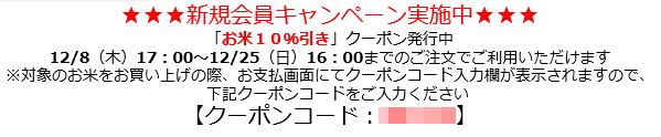 f:id:nijihaha:20161215132923p:plain