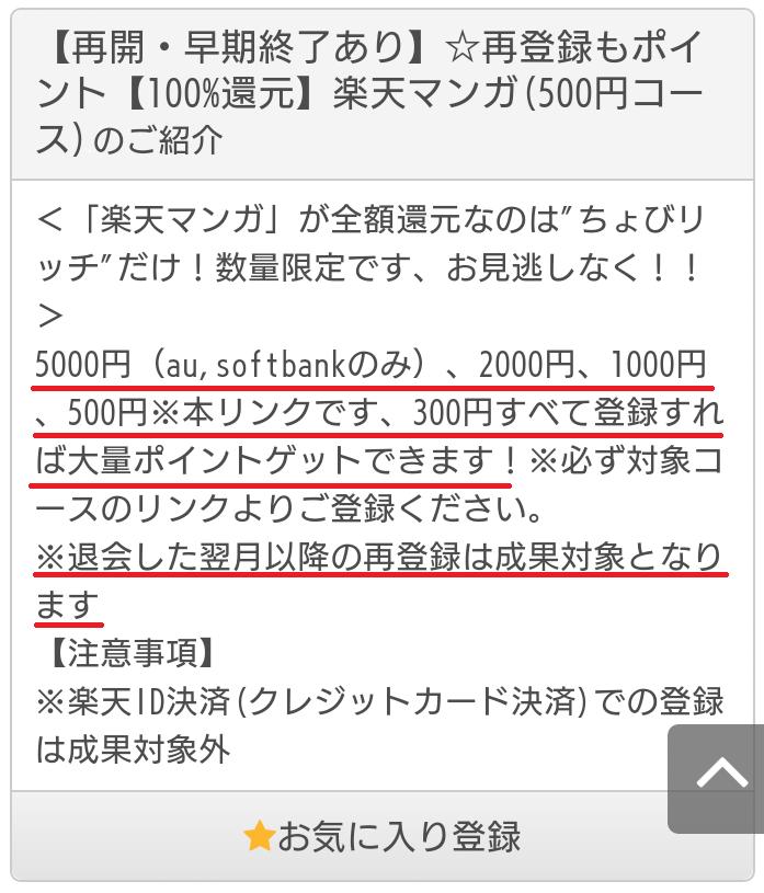 f:id:nijihaha:20161217162625p:plain