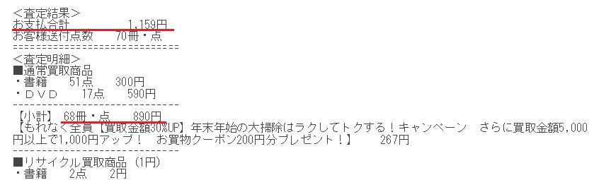 f:id:nijihaha:20161228235336p:plain