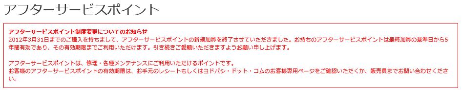 f:id:nijihaha:20170110213503p:plain