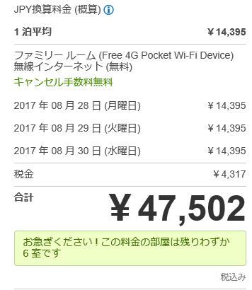 f:id:nijihaha:20170116224329p:plain