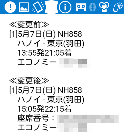 f:id:nijihaha:20170126220902p:plain