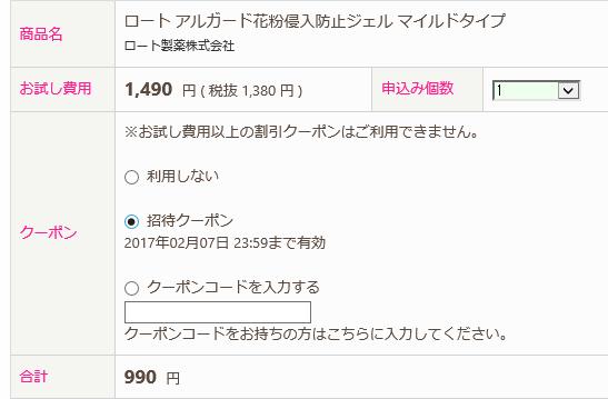f:id:nijihaha:20170202001633p:plain
