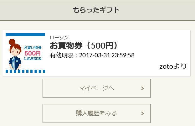 f:id:nijihaha:20170203000043p:plain
