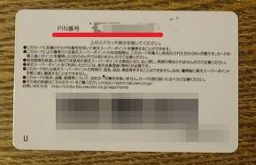 f:id:nijihaha:20170211001617j:plain