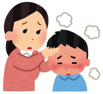子供が発熱のイラスト
