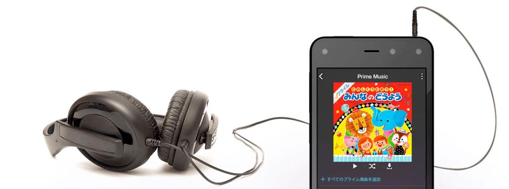 f:Prime Music
