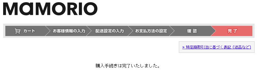 f:id:nijihaha:20170216234632p:plain