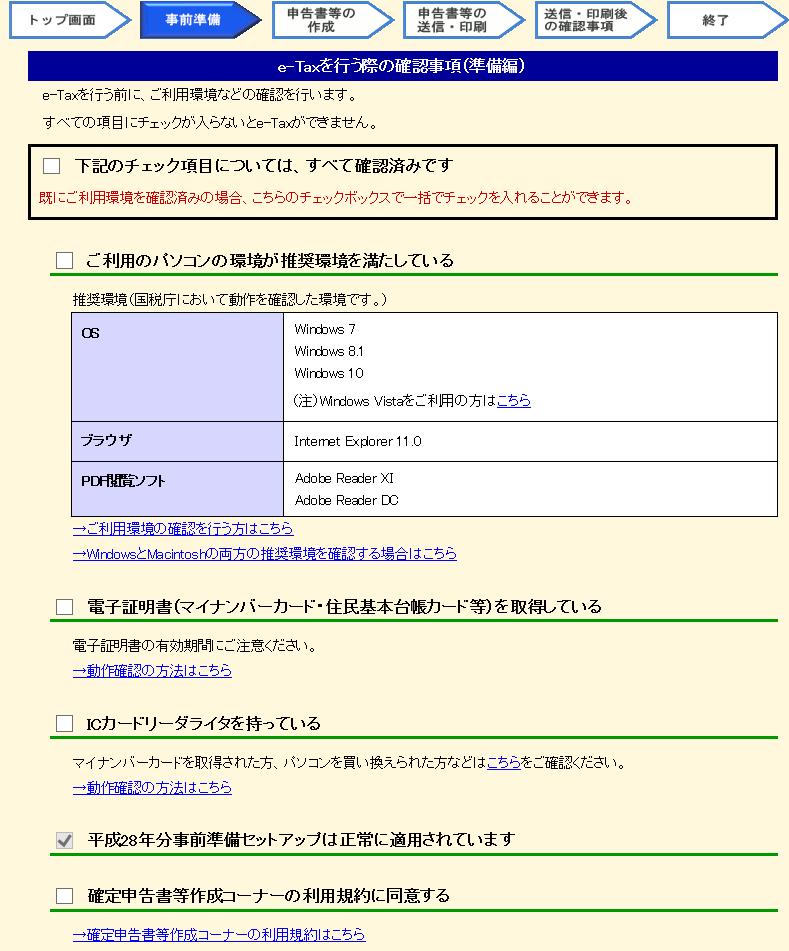 f:id:nijihaha:20170219141629p:plain
