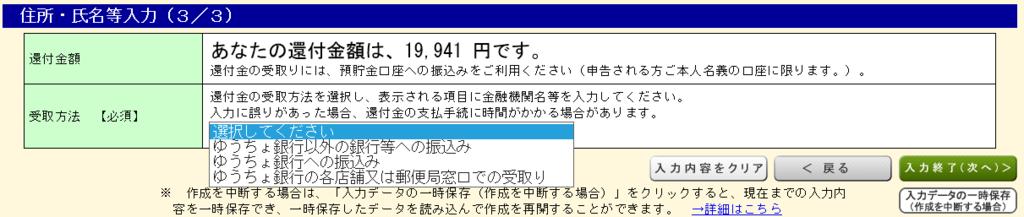 f:id:nijihaha:20170219221813p:plain