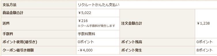 f:id:nijihaha:20170308230534p:plain