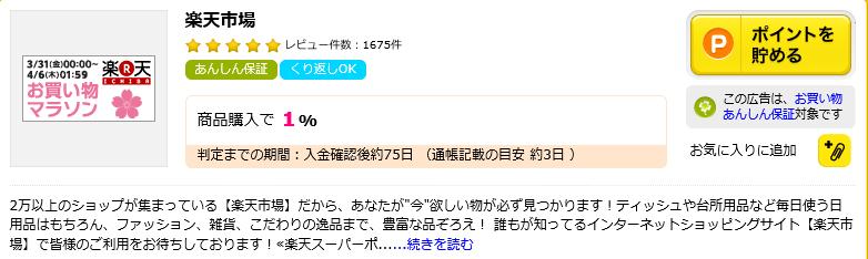 f:id:nijihaha:20170401234509p:plain
