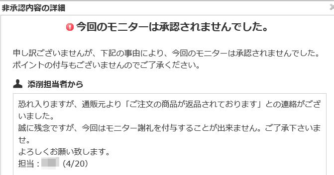 f:id:nijihaha:20170421002911p:plain
