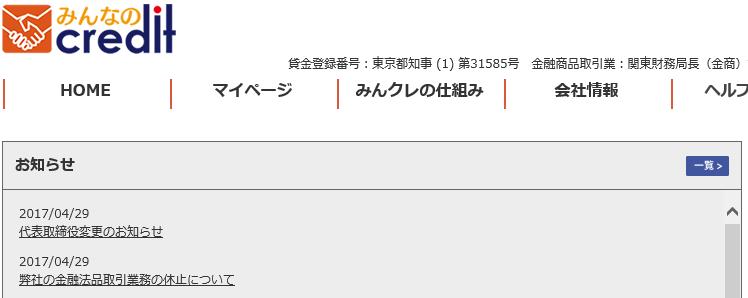 f:id:nijihaha:20170430144047p:plain
