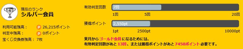 f:id:nijihaha:20170610225851p:plain